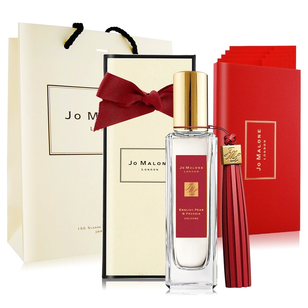 Jo Malone 英國梨與小蒼蘭香水30ml+提袋附流蘇-2020新年限量版+贈原廠紅包袋