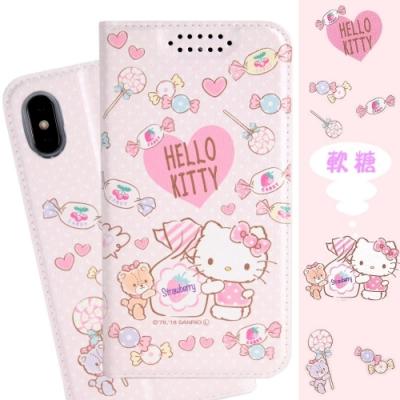 【Hello Kitty】iPhone XS /X (5.8吋) 甜心系列彩繪可站立皮套(軟糖款)