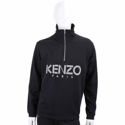 KENZO 幾何線條字母黑色開襟立領運動衫(男款)