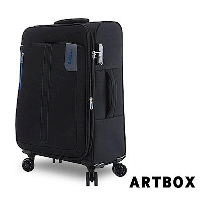 【ARTBOX】尚旅風情  24 吋超輕量商務行李箱(黑色藍拉鍊)