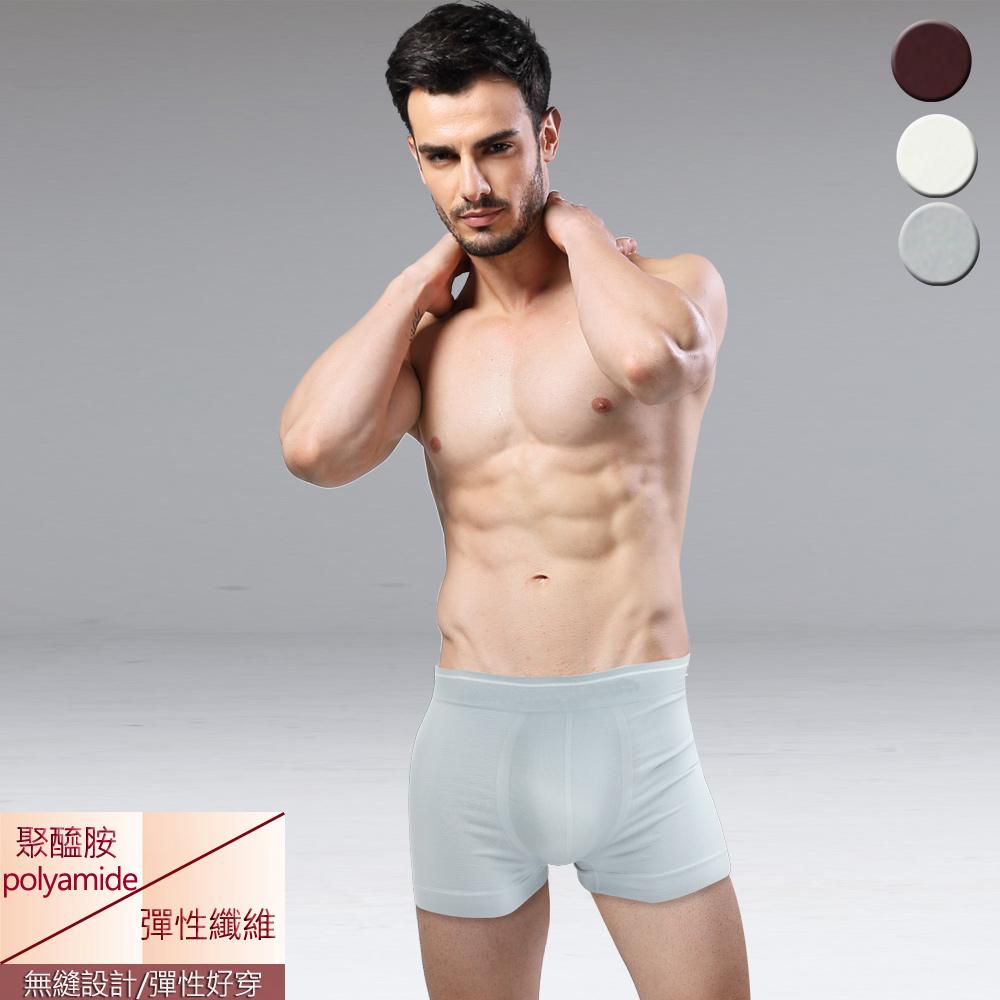 男內褲 型男無縫運動四角褲/平口褲(超值7件組)【法國名牌】
