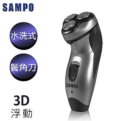 【SAMPO 聲寶】勁能水洗式三刀頭電鬍刀EA-Z1502WL(G)