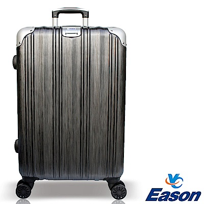 YC Eason 維也納25吋海關鎖款PC行李箱 鐵灰