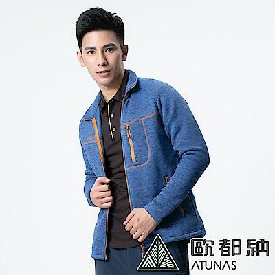 ATUNAS 歐都納 男款刷毛保暖外套 A-G1651M 寶藍