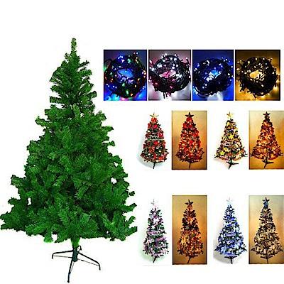 摩達客 7尺豪華版綠聖誕樹(飾品組+100LED燈2串附控制器)