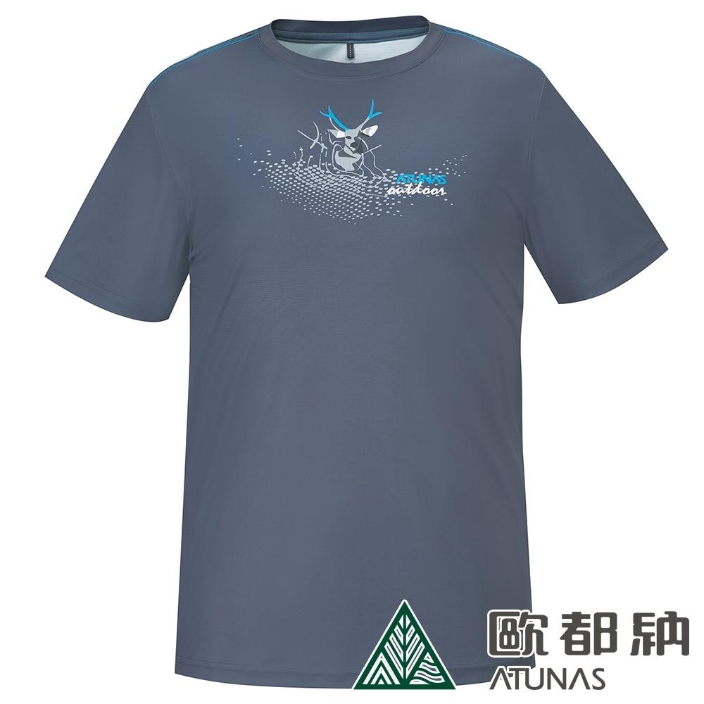 【ATUNAS 歐都納】男款防曬吸濕排汗涼感短袖T恤A1TS2002M灰