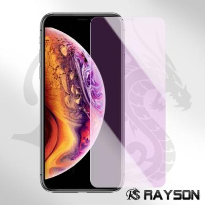 iPhone XR 藍紫光 高清 非滿版 手機 9H 保護貼