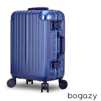 Bogazy 綠野迷蹤 26吋漸消線條拉絲紋鋁框行李箱(軍艦藍)