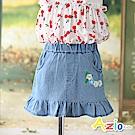 Azio Kids 短裙 花朵刺繡波浪下擺牛仔褲裙(藍)