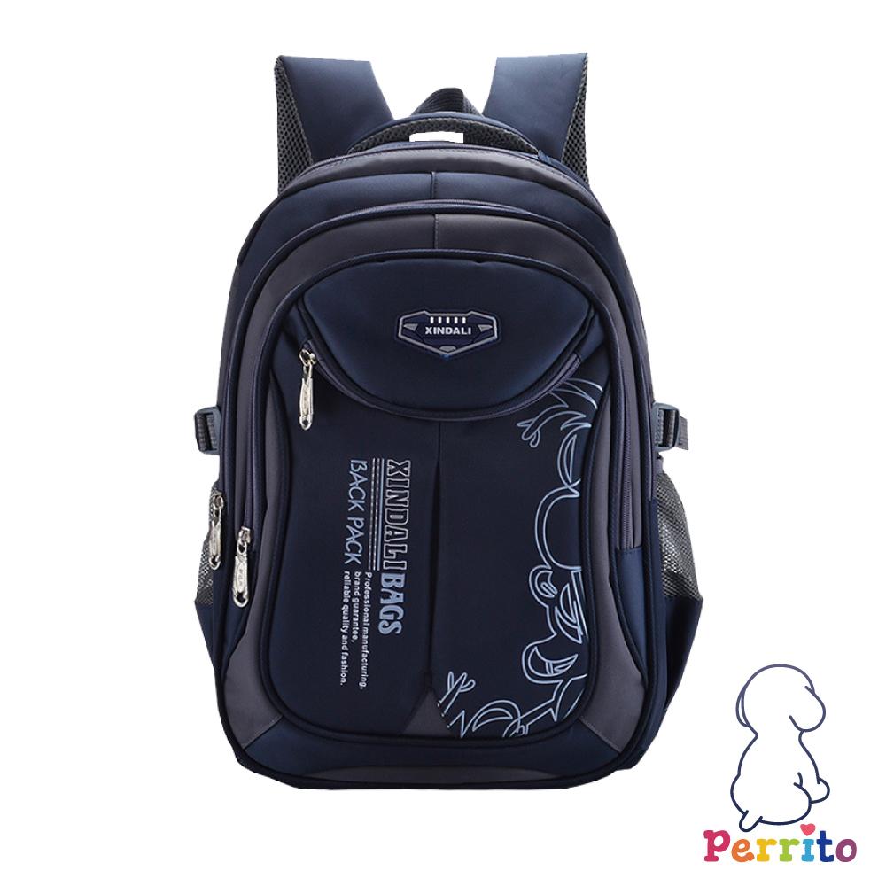 Perrito 貝瑞童「創意學園」核心護脊兒童書包-藍色