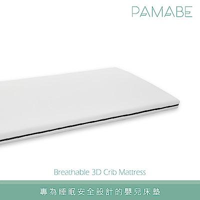 Pamabe水洗透氣護脊嬰兒床墊-經典白-60x120x5cm