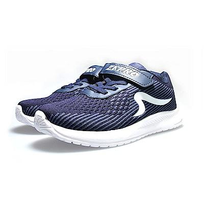【ZEPRO】ZERO零重力輕量運動鞋(大童)-深藍