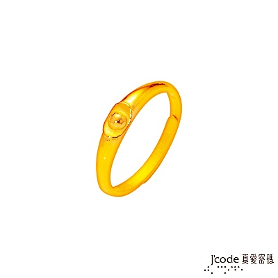 J code真愛密碼金飾 納寶黃金戒指
