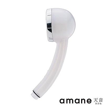 【全日本製】天音Amane 極細省水高壓淋浴蓮蓬頭(淨透版)