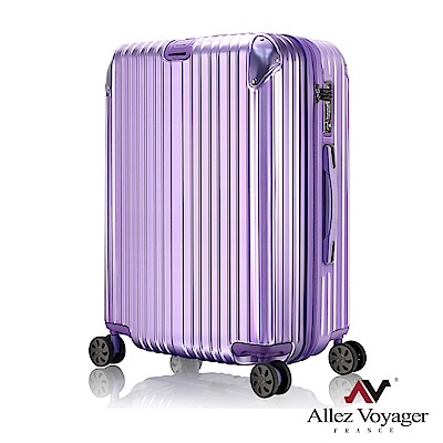 奧莉薇閣 24吋行李箱 PC硬殼旅行箱 箱見恨晚(紫丁香)