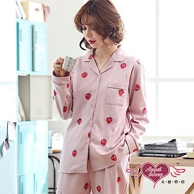 天使霓裳 酸甜草莓 印花二件式長袖居家孕婦套裝月子服(粉F)