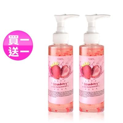 【歐恩伊】靚美莓草莓淨透潔面膠150ml(買1送1)