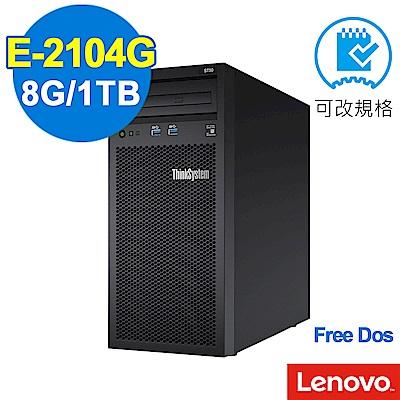 LENOVO-ST50-伺服器-自由配