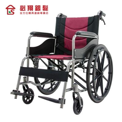 必翔銀髮 PH-181 輕量型手動輪椅