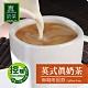 歐可茶葉 英式真奶茶-無咖啡因款(8包/盒) product thumbnail 1