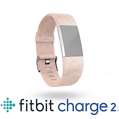 Fitbit Charge 2 皮革錶帶