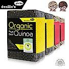 denille's picks 有機藜麥黑2+三色2 QUINOA (350公克*4包)