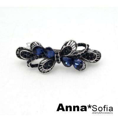【滿額再7折】AnnaSofia 圓蝶鏤線藍晶 純手工髮夾邊夾