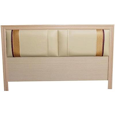 綠活居 波利6尺皮革雙人加大床頭片(三色可選)-184.5x5.2x93cm免組