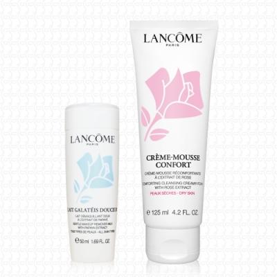 * 蘭蔻 清柔卸妝乳50ml+溫和潔顏霜125ml