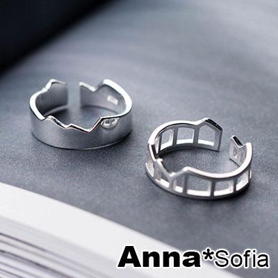AnnaSofia 甜蜜小窩 925純銀開口戒指對戒(銀系)