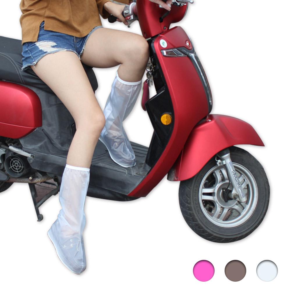 【Incaree】雨天必備隱藏式拉鍊防雨鞋套-高筒 (2組入)