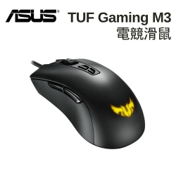 ASUS 華碩 TUF Gaming M3 輕量電競滑鼠