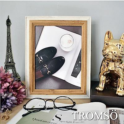 TROMSO 巴黎撞色木紋6x8相框-原木