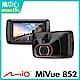 Mio MiVue 852 2.8K極致銳利 區間測速 GPS行車記錄器(16G)-急速配 product thumbnail 2