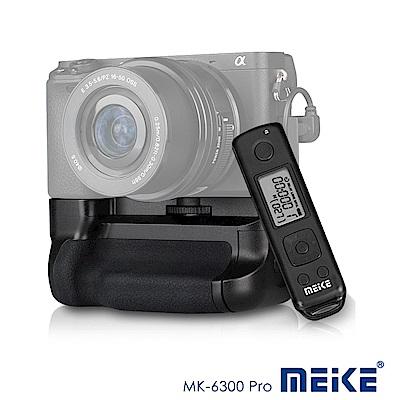 Meike 美科 SONY A6300 Pro 垂直手把(附遙控器)