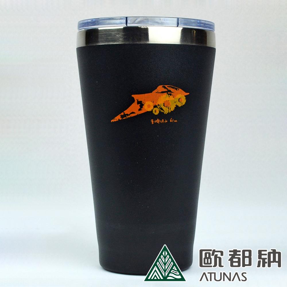 【ATUNAS 歐都納 】 東嶼坪山真空斷熱隨行杯(A6-K1908黑/不鏽鋼/保溫杯)