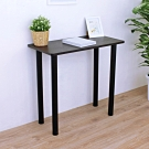 頂堅 寬80x深40x高75/公分-長方形書桌/餐桌/工作桌/洽談桌-二色