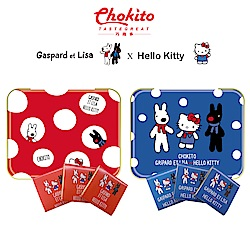 Chokito巧趣多 Kitty x麗莎&卡斯柏巧克力糖(紅/藍隨機出貨)(30g)
