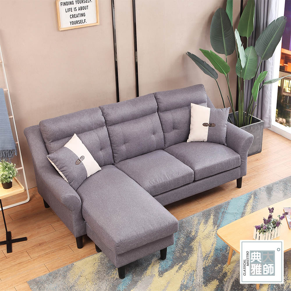 多瓦娜-雅特高背L型沙發-三+凳