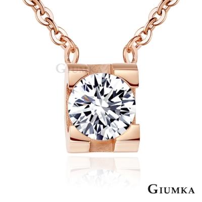 GIUMKA白鋼項鍊 優雅單鑽女短鍊 玫金色款 單個價格