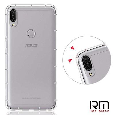 RedMoon ASUS ZenFone Max Pro (M1) 防摔透明TP...