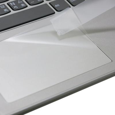 EZstick Lenovo IdeaPad C340 14IWL 專用 觸控版 保護貼