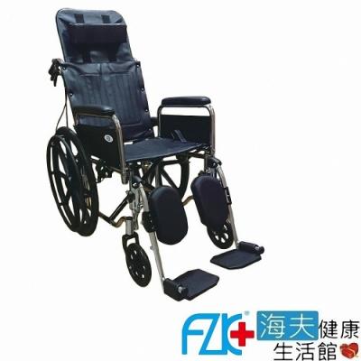 海夫健康生活館 FZK 鐵製 電鍍 躺式 骨科腳 輪椅_FZK-170