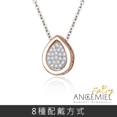 Angemiel 925純銀項鍊 Fairy精靈-純粹 套組