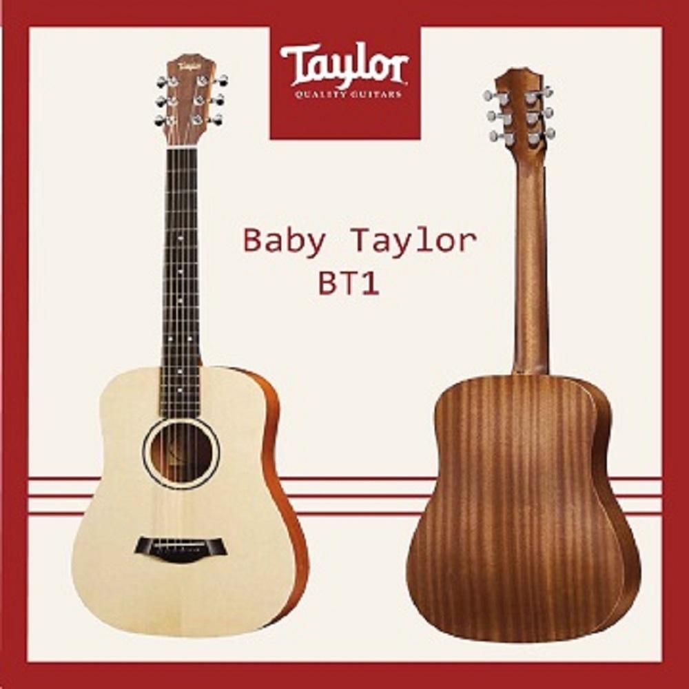 Taylor BT1  Baby木吉他 / 旅行吉他