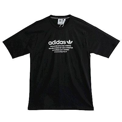 Adidas NMD T-SHIRT-短袖上衣-男