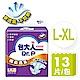 包大人 棉柔透氣 黏貼型成人紙尿褲-L-XL 13片 product thumbnail 2