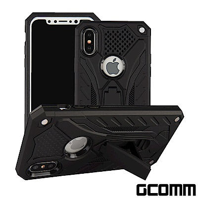 GCOMM iPhone XR 防摔盔甲保護殼 Solid Armour