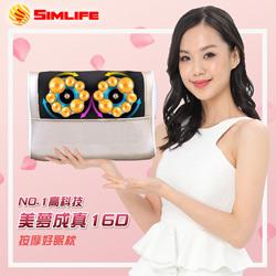 SimLife-NO.1高科技16顆按摩頭美夢成真按摩枕(按摩/按摩椅/按摩枕)-典雅金