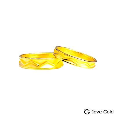 Jove Gold 漾金飾 故事線黃金成對戒指